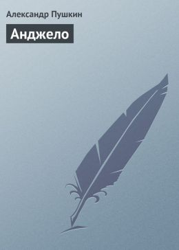 Andzhelo (Russian edition)