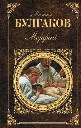 Kabala svyatosh (Russian edition)