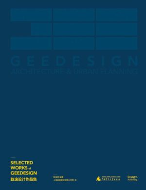 GEEDESIGN: Selected Works of GEEDESIGN