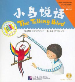 The Talking Bird