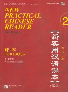 New Practical Chinese Reader 2 - With CD