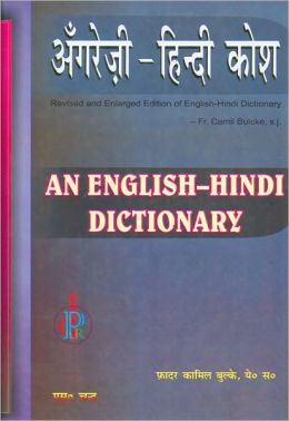 An English-Hindi Dictionary