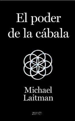 El poder de la Cabala