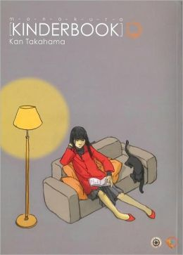 Monokuro Kinderbook