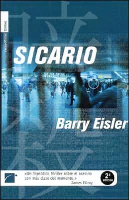Sicario (Rain Fall)