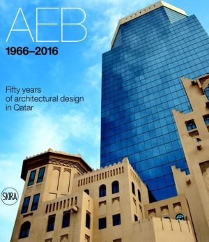 Earth, Wind and Sky: Arab Engineering Bureau 1966 - 2016