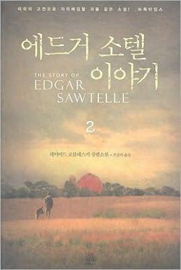 The Story Of Edgar Sawtelle, Volume 2