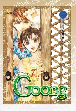 Goong, Vol. 1: The Royal Palace
