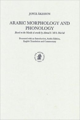 Arabic Morphology and Phonology: Based on the MarahI? al-arwahI?by AhI?mad b. 'Ai b. Mas'ud