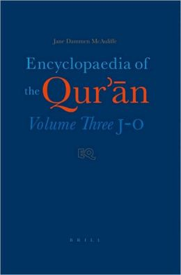 Encyclopaedia of the Quran   Jane Dammen McAuliffe #3