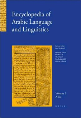 Encyclopedia of Arabic Language and Linguistics, Volume 1