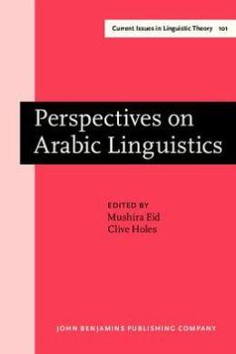 Perspectives on Arabic Linguistics: Papers from the Annual Symposium on Arabic Linguistics. Volume V: Ann Arbor, Michigan 1991