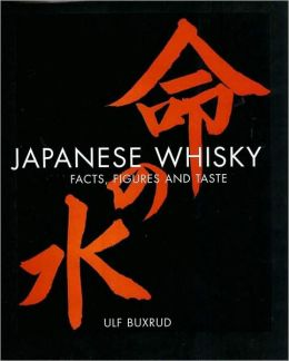 Japanese Whisky: Facts, Figures and Taste