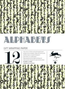 Alphabets: Gift Wrapping Paper Book Vol. 41