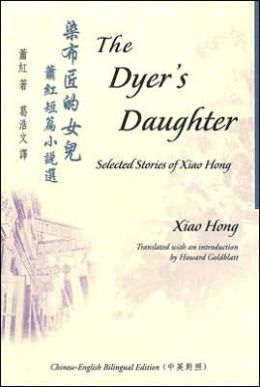 Selected Stories of Xiao Hong