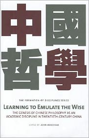 Learning to Emulate the Wise: The Genesis of Chinese Philosophy as an Academic Discipline in Twentieth-Century China