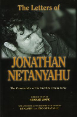 The Letters of Jonathan Netanyahu: The Commander of the Entebbe Rescue Operation 1963-1976