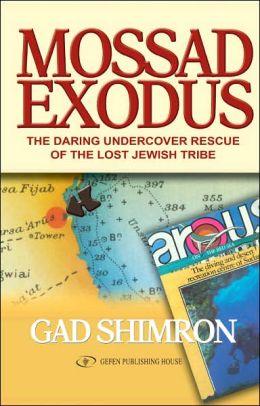 Mossad Exodus