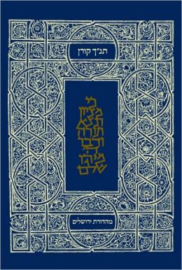 The Koren Classic Tanakh: A Hebrew Tanakh for Every Use
