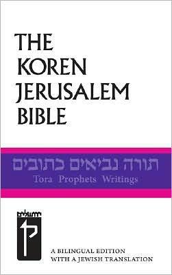 The Koren Jerusalem Bible: The Hebrew/English Tanakh