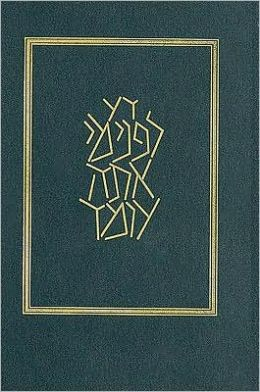 The Koren Classic Siddur: A Hebrew Prayerbook, Ashkenaz