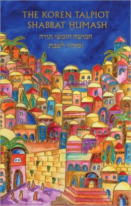 Koren Talpiot Shabbat Humash: With Festive Cover by Jerusalem artist Yair Emanuel