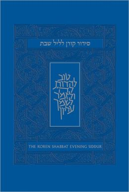 Koren Shabbat Evening Siddur: Hebrew/English Companion for Friday Nights