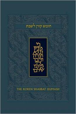 Koren Talpiot Shabbat Humash: Humash and Shabbat Siddur with English Instructions, Compact Size