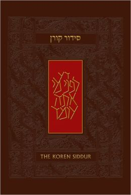 The Koren Sacks Siddur: A Hebrew/English Prayerbook , Compact Size, Brown Leather