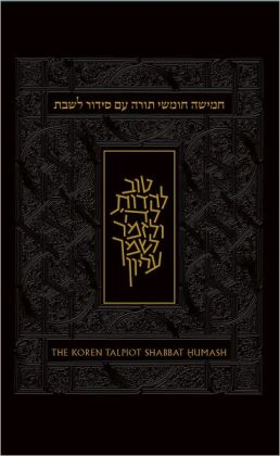 Koren Talpiot Shabbat Humash: Humash and Shabbat Siddur with English Instructions, Compact Size, Brown Leather