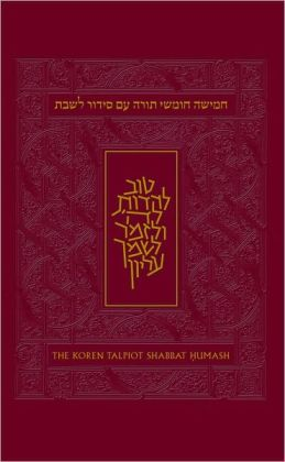 Koren Talpiot Shabbat Humash: Humash and Shabbat Siddur with English Instructions, Personal Size, Leather