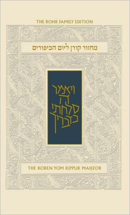 Koren Sacks Yom Kippur Mahzor: Hebrew/English High Holiday Prayerbook