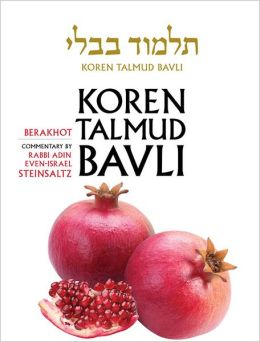 Koren Talmud Bavli, English, Vol.1: Berakhot, Daf Yomi Size