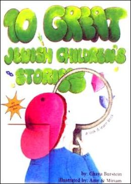 10 Great Jewish Children's Stories: A Look and Learn Book