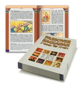Passover Haggadah - A5