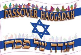 Passover Haggadah - Painted Mattza