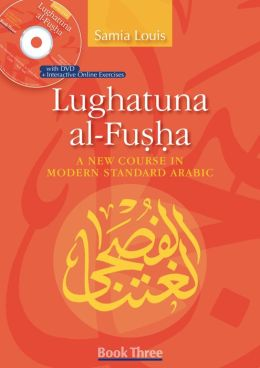Lughatuna al-Fusha: A New Course in Modern Standard Arabic: Book Three