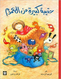 Hakiba Kabira Min Al Himoom/The Huge Bag of Worries