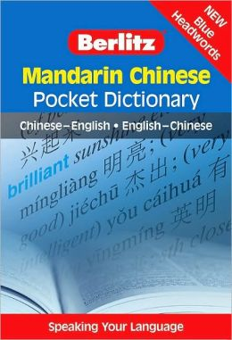 Mandarin Chinese Pocket Dictionary