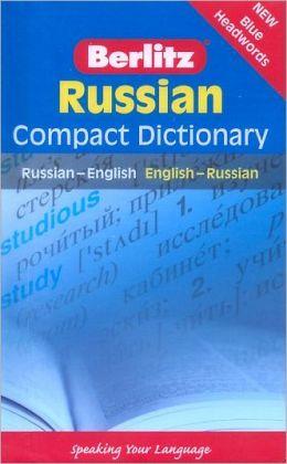 Berlitz Russian/English Compact Dictionary