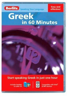 Greek in 60 Minutes