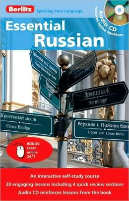 Essential Russian & CD