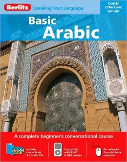 Basic Arabic [With Book(s)]