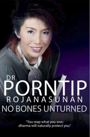 No Bones Unturned