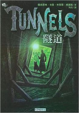 Tunnels (Tunnels Series #1) (Chinese Edition)